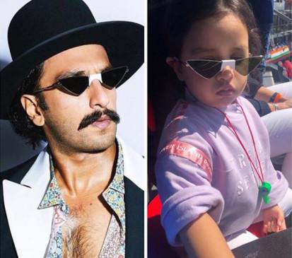 धोनी ने रणवीर जैसा चश्मा पहनी बेटी जीवा की इंस्टाग्राम पर शेयर की फोटो, लिखा-बच्चे इन दिनों अलग हैं