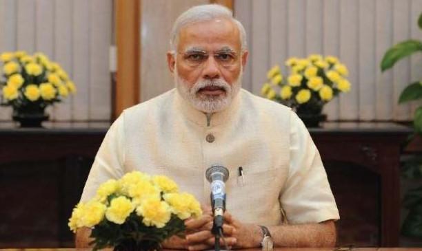 Mann ki baat : मोदी ने कहा- दीपावली पर नारी शक्ति और उनकी उपलब्धियों को सेलिब्रेट करें