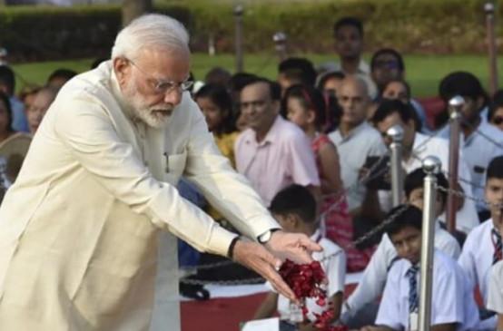 गांधी जयंती: पीएम मोदी, मनमोहन सिंह और सोनिया गांधी समेत देशवासियों ने बापू को किया नमन