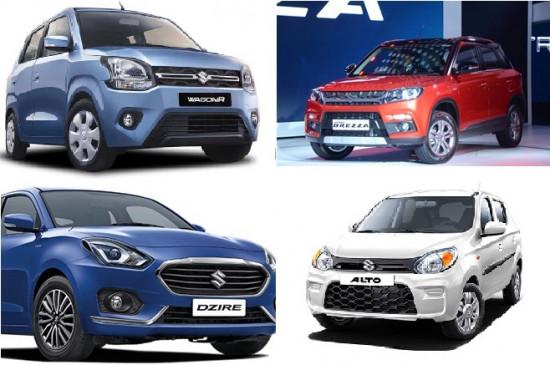Maruti Suzuki की इन कारों पर मिल रहा 1 लाख रुपए तक का डिस्काउंट