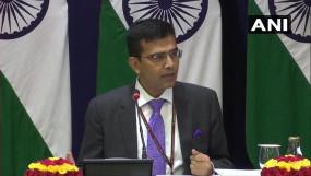तुर्की-मलेशिया को भारत की खरी-खरी, कश्मीर पर दिया था पाकिस्तान का साथ