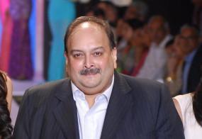 मेहुल चोकसी ने पंजाब एंड सिंध बैंक से 44.1 करोड़ रुपये की धोखाघड़ी की