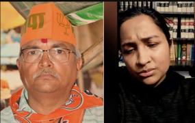 भोपाल :पूर्व विधायक सुरेंद्र नाथ सिंह की बेटी का मामला लव जिहाद तक पहुंचा