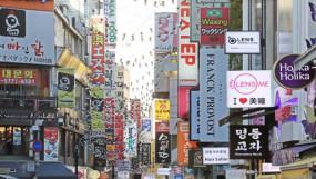 दक्षिण कोरिया की अर्थव्यवस्था की तर्ज पर मोदी सरकार करेगी काम, भाजपा बना रही अहम रिपोर्ट