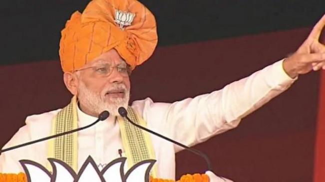 चुनावी रैली में मोदी की हुंकार - रियल एस्टेट माफिया की करेंगे सफाई
