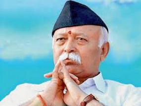Bhaskar Original : पूज्य गांधीजी को हमें अपने आचरण में उतारना चाहिए - संघ प्रमुख मोहन भागवत