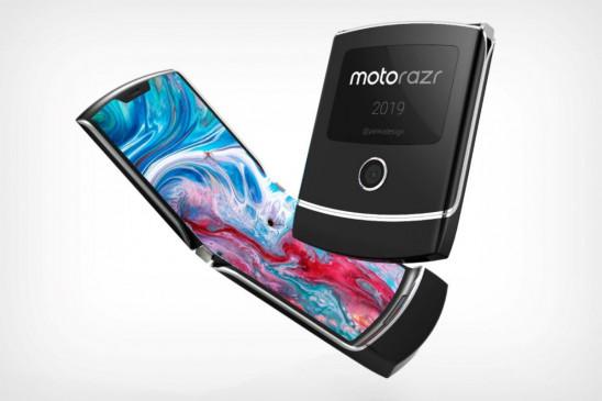Motorola का फोल्डेबल फोन अगले माह हो सकता है लॉन्च
