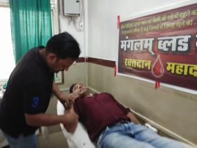 मप्र : सोशल मीडिया के सहारे रक्तदान का नायाब अभियान!