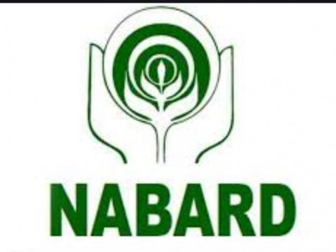 NABARD: डेवलपमेंट असिस्टेंट प्रीलिम्स परीक्षा के एडमिट कार्ड जारी