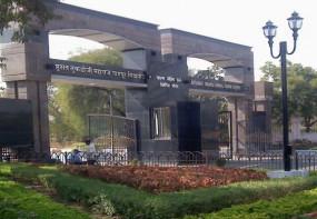अंतत: नागपुर यूनिवर्सिटी को स्थगित करनी पड़ी सीनेट सभा, फैसले का विरोध