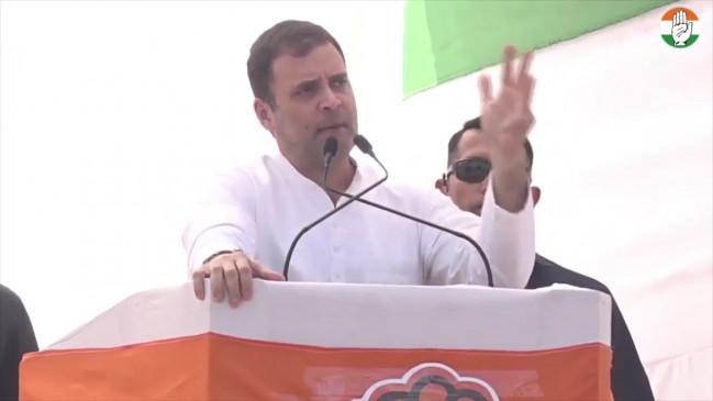 राहुल ने पीएम मोदी पर कसा तंज, बताया अंबानी-अडानी का लाउडस्पीकर