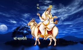 नवरात्रि: अष्टमी पर नवदुर्गा के आठवें स्वरुप 'महागौरी' की ऐसे करें पूजा