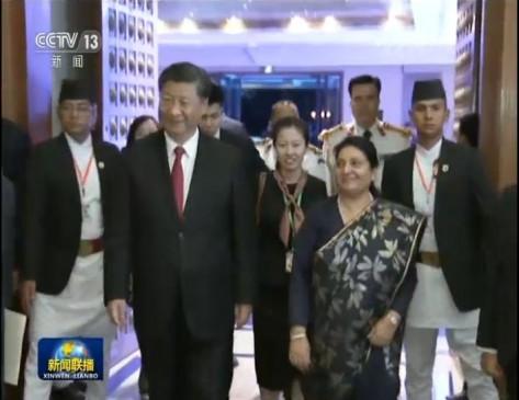 चीनी राष्ट्रपति के सम्मान में नेपाली राष्ट्रपति ने भोज दिया