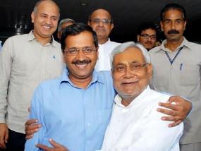 विधानसभा चुनाव से पहले बोले नीतीश, दिल्ली को मिले पूर्ण राज्य का दर्जा