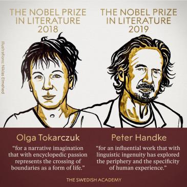 साहित्य में नोबेल : पीटर हैंडके ने 2019, ओल्गा टोकार्कज़ुक ने 2018 का जीता पुरस्कार