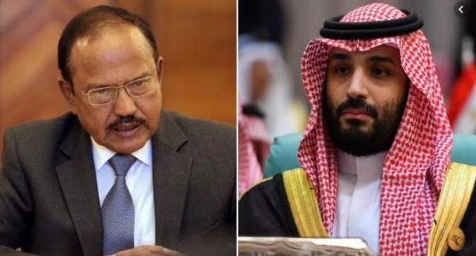 सऊदी प्रिंस ने पाक को दिया जोर का झटका, कश्मीर मुद्दे पर किया भारत का समर्थन