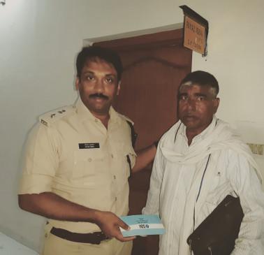 ऑनलाइन ठगी के शिकार शिक्षक को वापस मिले 30 हजार रुपये