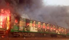 पाकिस्तान: कराची-रावलपिंडी तेजग्राम एक्सप्रेस में बड़ा धमाका, 75 लोगों की मौत, कई घायल