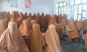 पाकिस्तान : अफसर ने सरकार के पैसे से छात्राओं के लिए बुर्के खरीदे