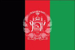 अफगानिस्तान पर 3 बड़े देशों के साथ बैठक में शामिल होगा पाकिस्तान