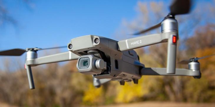 आसमान में फिर दिखा पाकिस्तानी ड्रोन, सर्च ऑपरेशन जारी