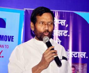 पासवान ने महाराष्ट्र के हर जिले में एफसीआई गोदाम बनाने का निर्देश दिया
