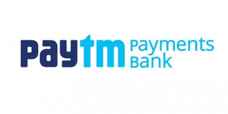 Paytm ने ग्राहकों को दिया झटका, बचत खाते में उठाना पड़ेगा नुकसान