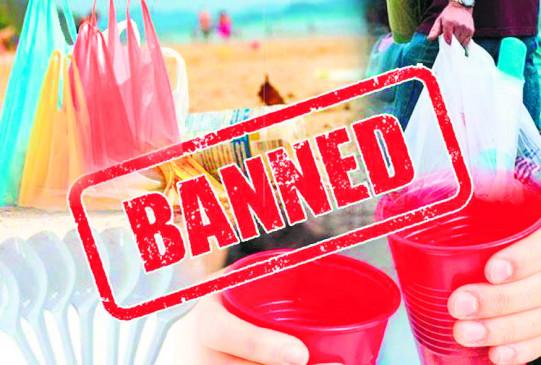 प्लास्टिक पर सख्ती : गाइडलाइन जारी, जुर्माने के साथ हो सकती है सजा, मल्टीलेयर प्लास्टिक पर नहीं बैन