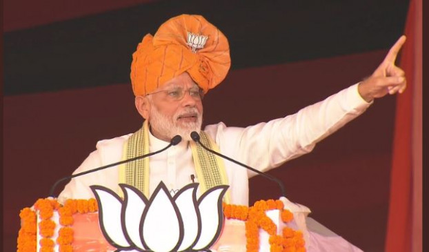 मोदी ने कांग्रेस नेताओं से पूछा-बताएं कि उन्हें अनुच्छेद-370 से इतना मोह क्यों है