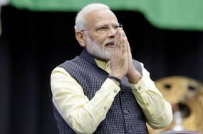 एक बार फिर गुटनिरपेक्ष सम्मेलन से दूर रहेंगे PM मोदी