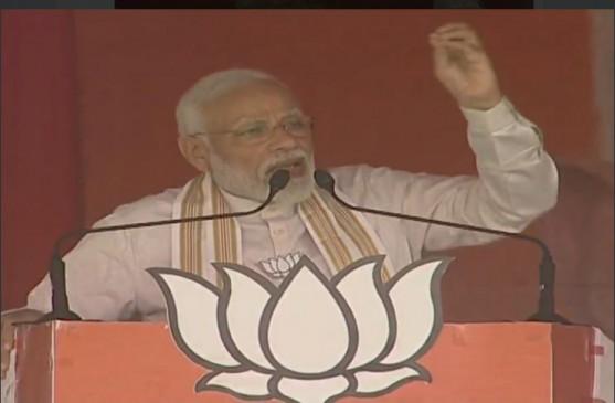 हरियाणा में बोले PM मोदी- कांग्रेस को ऐसी बीमारी हुई है जिसका इलाज मुश्किल है