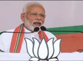 महाराष्ट्र में बोले PM मोदी- पहले से ज्यादा मजबूत सरकार के लिए मांगने आया हूं आशीर्वाद