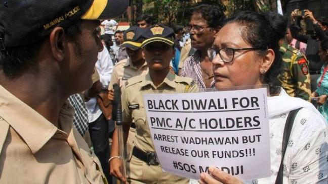 पीएमसी बैंक मामला : दिल्ली में खाताधारकों ने किया घोराव, न्यायिक हिरासत में भेजे गए घोटाले के आरोपी