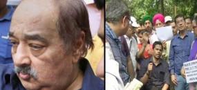 पीएमसी बैंक घोटाला : 16 अक्टूबर तक बढ़ी वधावन सहित 3 आरोपियों की पुलिस हिरासत