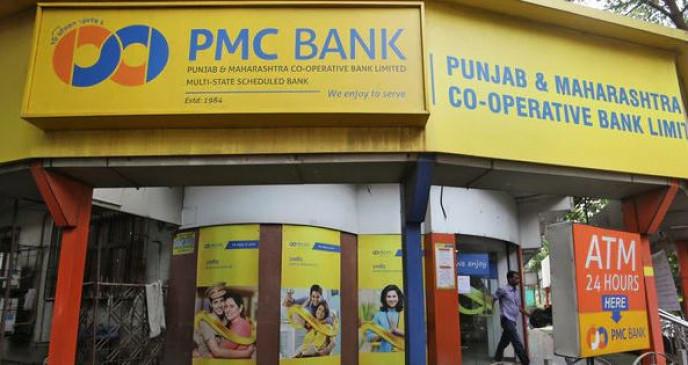 PMC बैंक के सस्पेंडेड एमडी ने कहा- NPA छिपाने के लिए डमी अकाउंट का किया इस्तेमाल