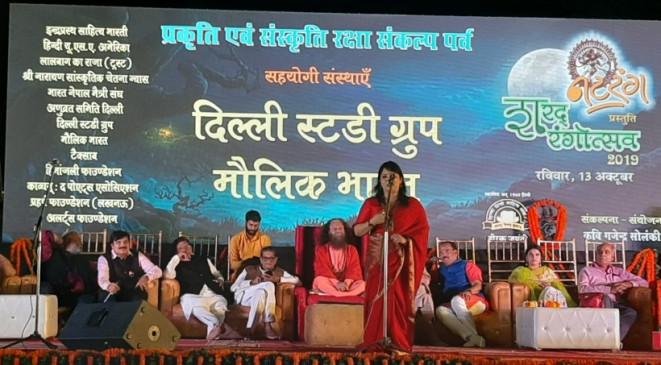 शरद रंगोत्सव में कवियों ने बांधा समां
