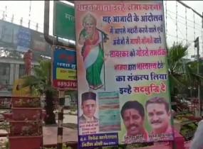 सावरकर को भारत रत्न देने पर बवाल, कांग्रेस ने इंदौर में लगवाए पोस्टर