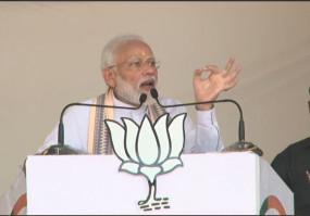 महाराष्ट्र में बोले PM मोदी- इस बार तो मुझे लगता है कि पहले के सारे रिकॉर्ड टूट जाएंगे
