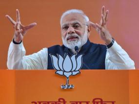 महाराष्ट्र विधानसभा चुनाव: PM मोदी करेंगे प्रचार, आज परली, सतारा और पुणे में जनसभा
