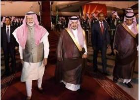 Fake News: क्या पीएम मोदी ने पहना अरबी साफा? जानें तस्वीर की सच्चाई