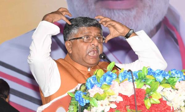 राष्ट्रपति चुनने में प्रधानमंत्री की अहम भूमिका तो जजों की नियुक्ति में क्यों नहीं : रविशंकर