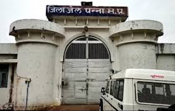 जेल में बंद कैदी को निर्वस्त्र कर पीटा ,भाईदूज पर नहीं मिलने दिया बहन व माँ को - आरोप