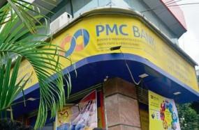 पीएमसी बैंक का पूर्व प्रबंध निदेशक थॉमस गिरफ्तार, खाताधारक निकाल सकेंगे 25 हजार