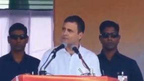 महाराष्ट्र: चुनावी जंग में राहुल गांधी दिखाएंगे दम, आज यवतमाल और वर्धा में रैली