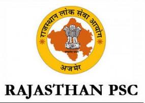 राजस्थान लोक सेवा आयोग में नौकरी का मौका, लाइब्रेरियन के कई पद खाली