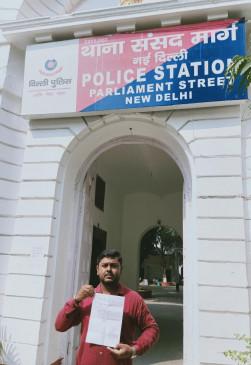 राम मंदिर सुनवाई : सुप्रीम कोर्ट में राम मंदिर का नक्शा फाड़ने वाले वकील के खिलाफ पुलिस में शिकायत