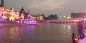 रामनगरी अयोध्या सतरंगे बल्बों से हुई जगमग