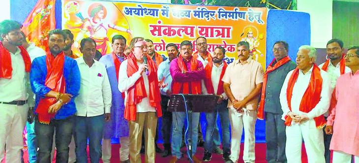 अयोध्या में राम मंदिर निर्माण के लिए संकल्प बाइक रैली 5 जनवरी को