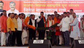 भाजपा में समा गई राणे की पार्टी, मुख्यमंत्री ने नितेश को दी संयम में रहने की सलाह