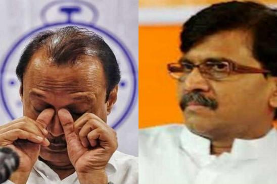 राऊत ने कहा- महाराष्ट्र से माफी मांगे अजित पवार, बागियों को भाजपा ने किया निष्कासित